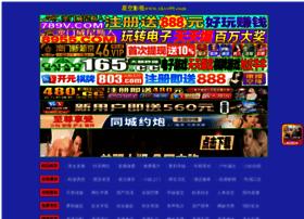 hawaiiwebservices.com