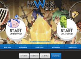 hawais.com