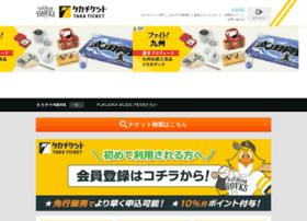 hawks-ticketless.pia.jp