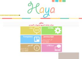 haya-m.net