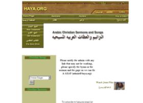 haya.org