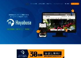 hayabusacms.com