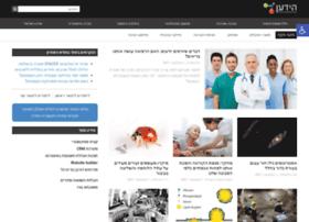 hayadan.org.il