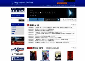hayakawa-online.co.jp