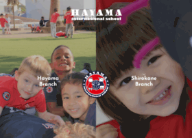 hayama-international.co.jp