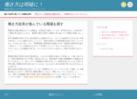 hayasei.com
