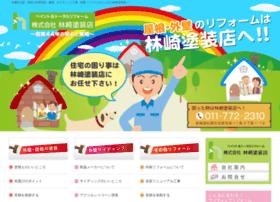hayashizaki.co.jp