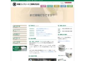 hayasiya.jp