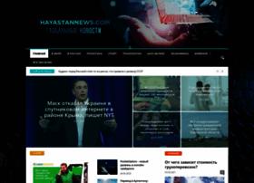 hayastannews.com