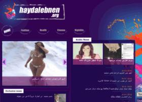 haydalebnen.org