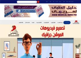 hayel.com.eg