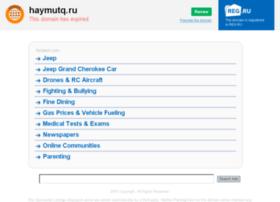 haymutq.ru