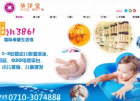 hayoung.com.cn