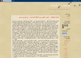 haythamqadafi.blogspot.com