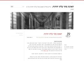 hazanot.wordpress.com