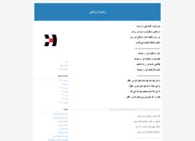 hazaz.blogfa.com