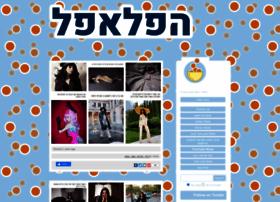 hazfalafel.com
