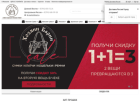 hb-market.ru