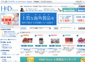 hb-store.com