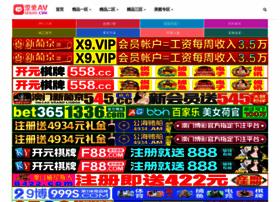 hb-tengke.com