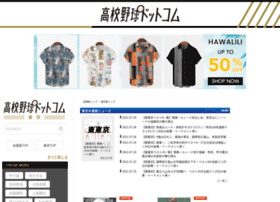 hb-tokyo.com