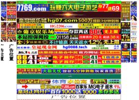hb1788.com