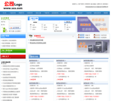 hb666.net.cn