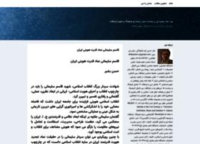 hbashir.blogsky.com