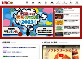 hbc.co.jp