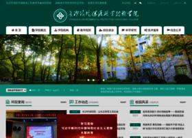 hbcollege.com.cn