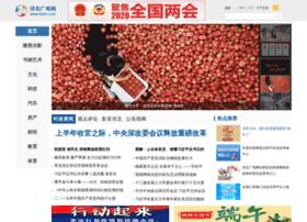 hbgd.net