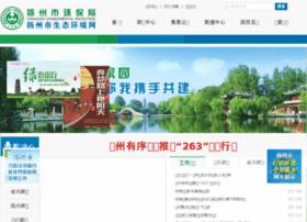 hbj.yangzhou.gov.cn