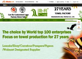 hbll.en.alibaba.com