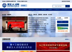 hbrc.com.cn