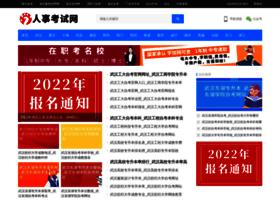 hbrsks.net