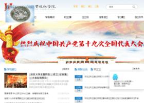 hbsi.edu.cn