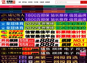 hbsjky.com