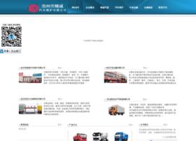 hbzhongfa.com
