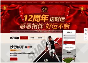 hbzhongshan.com