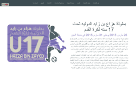 hbzu17.mindlark.com