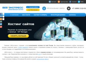 hc-pr.ru