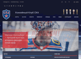 hc-ska.ru