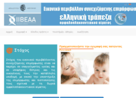 hcbb-eclass.bioacademy.gr