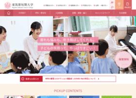 hcc.ac.jp
