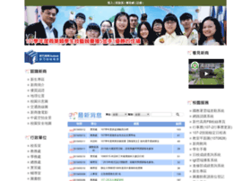 hccvs.hc.edu.tw