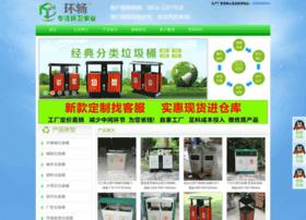 hchuanwei.com
