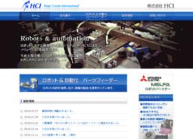 hci-ltd.jp