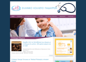 hcpediatrics.gr