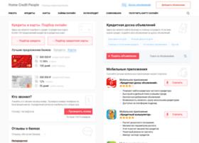 hcpeople.ru