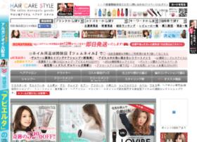 hcs.woxcom.jp